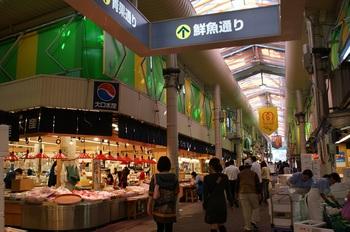 近江町市場.jpg