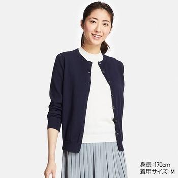 UVカットクルーネックカーディガン(長袖).jpg