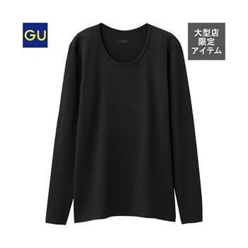 UVカットサイドシームレスT(長袖)GS.jpg